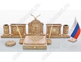 Канцелярский набор для руководителя «Римский» из итальянского мрамора