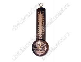 Термометр-часы настенные «Капля» с вашим логотипом