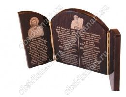 Молитвенник «Книга»