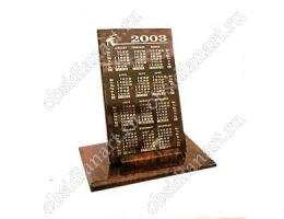 «Календарь» из полудрагоценного камня обсидиан