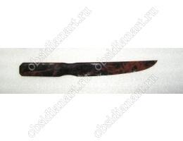 Ножи из вулканического стекла «Простой»
