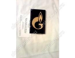 Визитница карманная «Газпром» (с вашим логотипом)