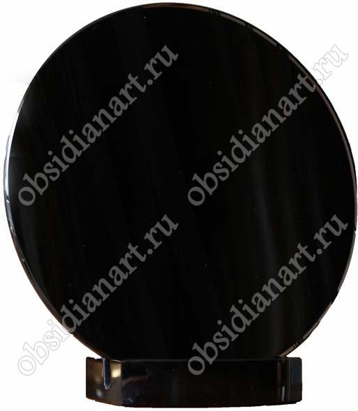 Зеркало из черного обсидиана, диаметр 18 см, подставка из обсидиана
