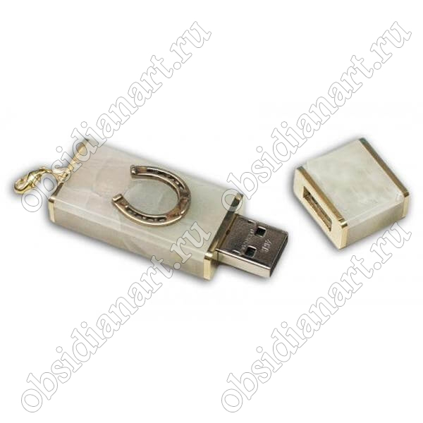 USB флешки из оникса с подковой в подарок