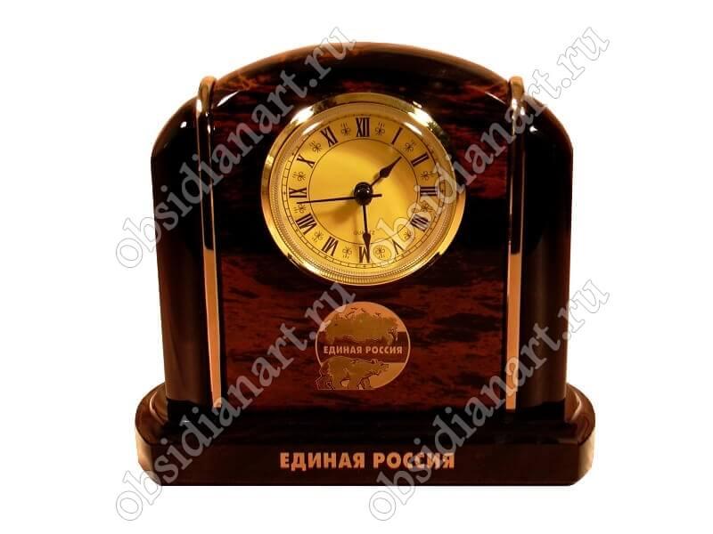 Часы «Офисные» (Единая Россия)