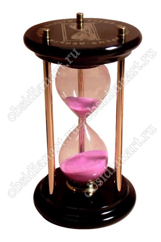 Часы песочные «Оригинал»