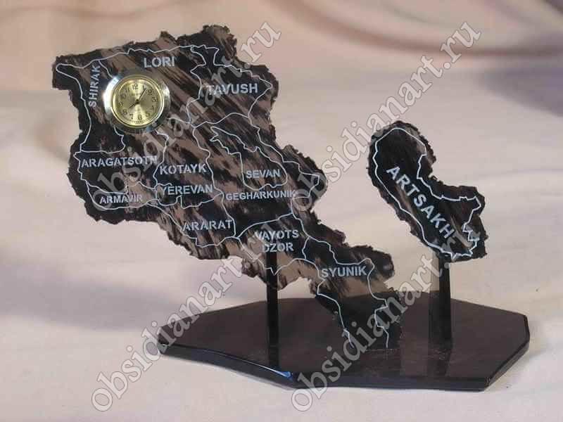 Часы «Армения»