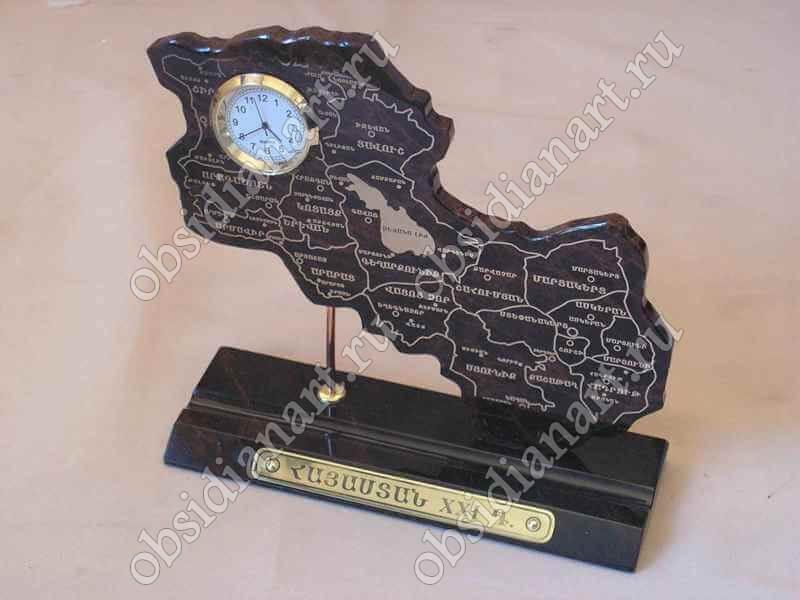 Часы «Армения ХХI»