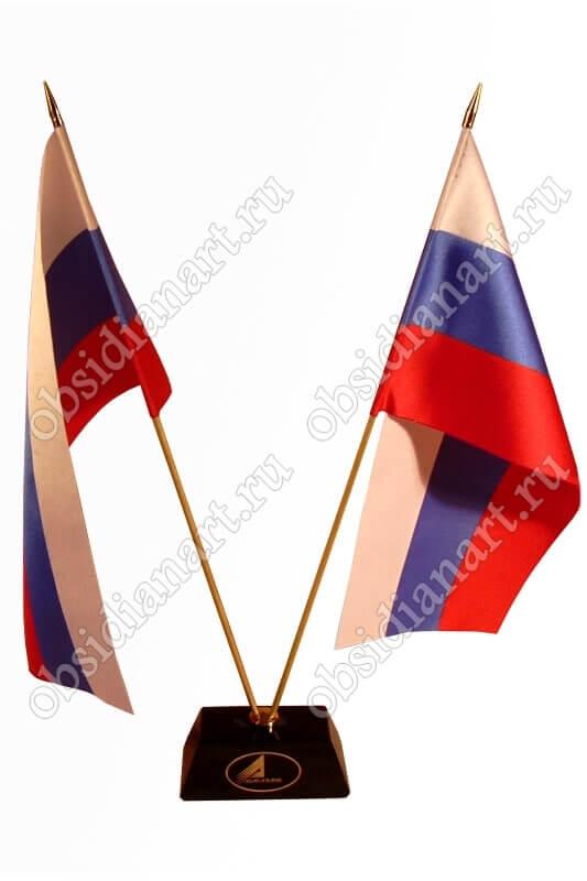 Флагшток «Близнецы»