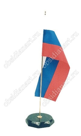Флаг шток
