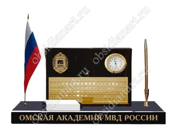 Сувенир МВД-1 с гос. символикой из полудрагоценного камня обсидиан