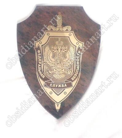 Плакетка настенная ФСБ из полудрагоценного камня обсидиан
