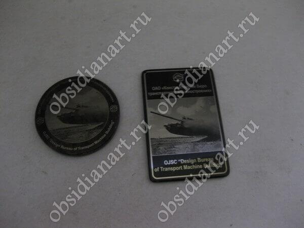 Медаль «Сувенирная-3» из полудрагоценного камня обсидиан