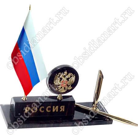 Настольный набор с государственной символикой «Мини 2»