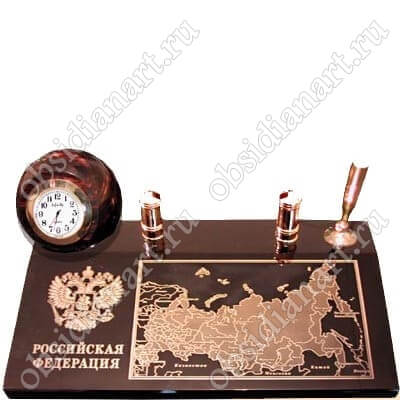 Набор для офисного стола «Карта РФ 1». Обсидиан
