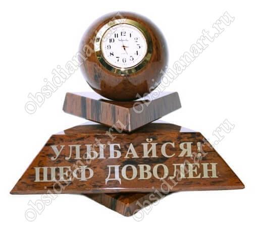 Часы «Шеф» крутящиеся