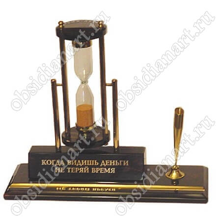 Часы «Песочные» из полудрагоценного камня обсидиан