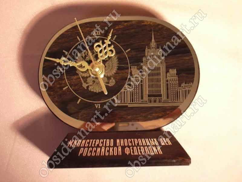 Настольные часы «Министерство иностранных дел РФ»