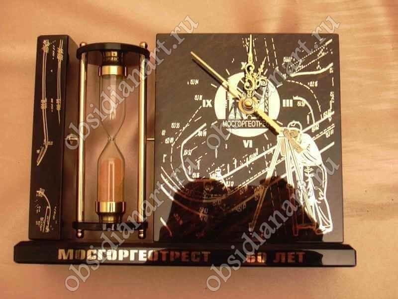 Часы-Сувенир «Мосгоргеотрест»