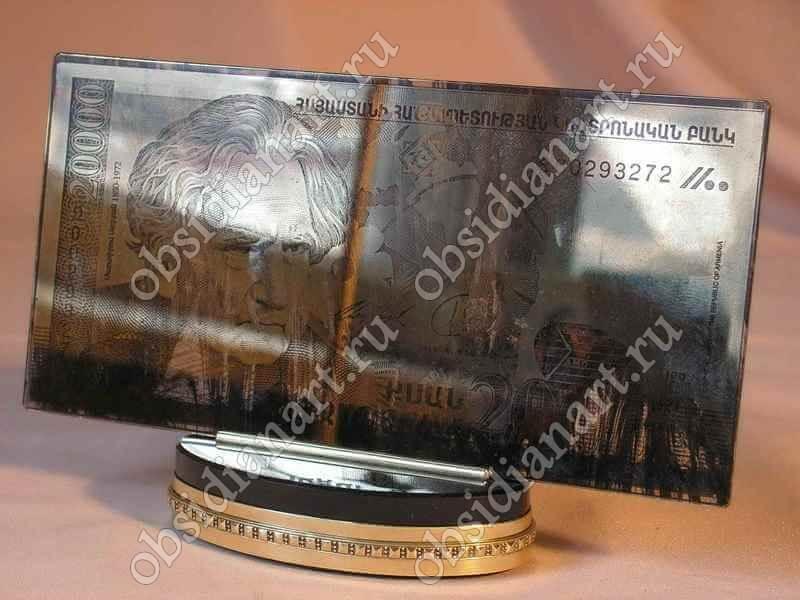 Сувенир «Купюра» из полудрагоценного камня обсидиан