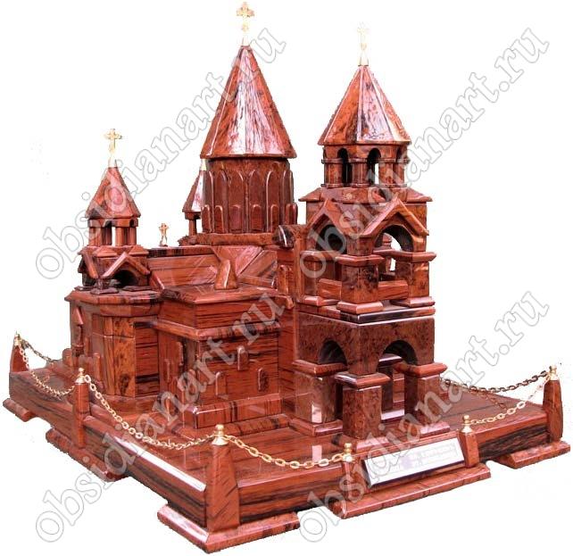 Эчмиадзинский монастырь, макет из обсидиана