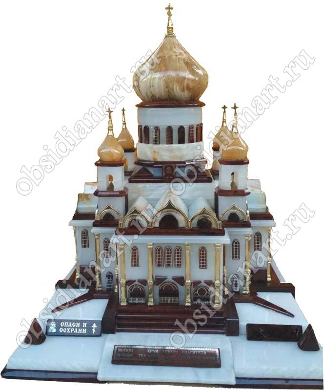 Макет Храма Христа Спасителя из полудрагоценных камней