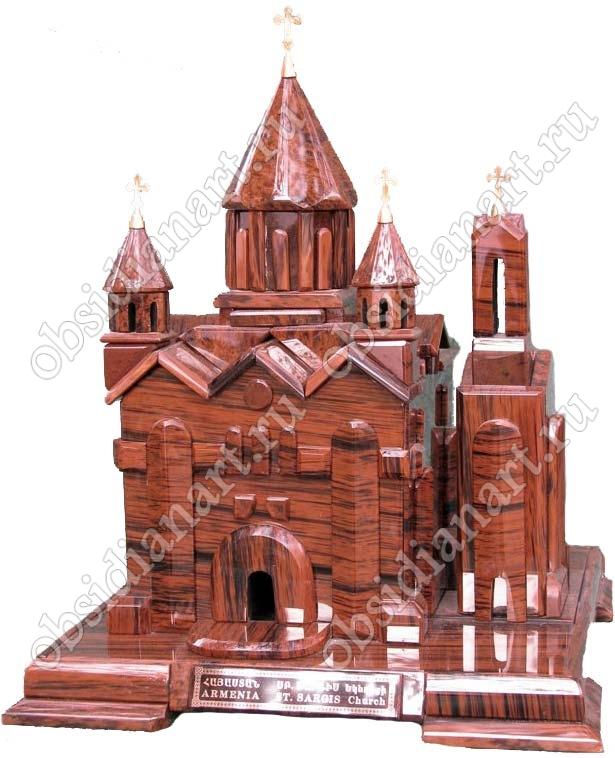 Церковь Святого Саркиса, макет из обсидиана