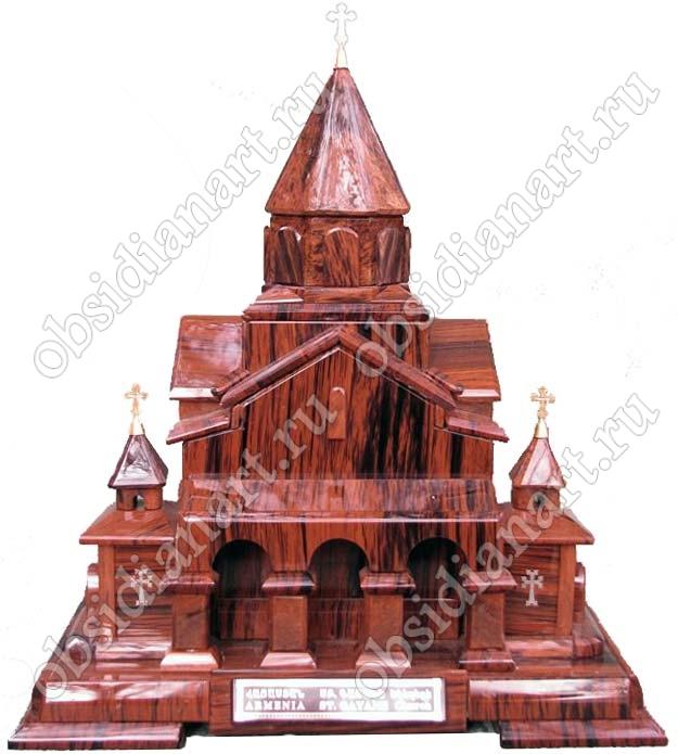 Церковь Святой Гаянэ, макет из обсидиана